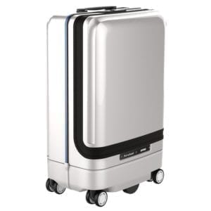 electric suitcase in silver